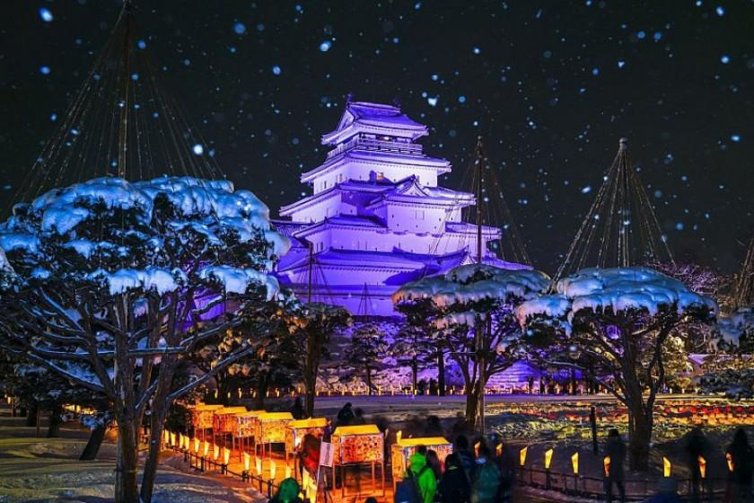 Lễ Hội Nến Aizu