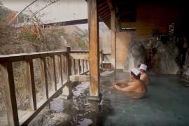 일본의 온천의 목욕탕