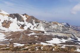 Azuma Kofuji's Short & Scenic Hiking Route