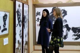 Iwaki市金泽翔子书法美术馆