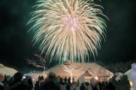눈이 많은 후쿠시마의 축제