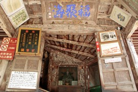 5 Reasons to Visit Sazaedo Temple