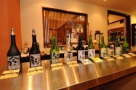 Suehiro Sake Brewery Kaeigura