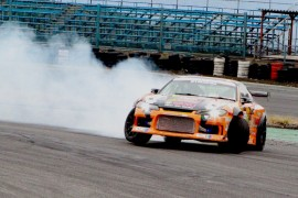Ebisu Circuit: A Drift Paradise