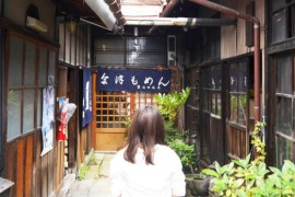Stumbling upon Traditional Japan in Nanukamachi-dori