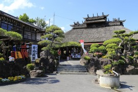 History Of Dekoyashiki Craft District