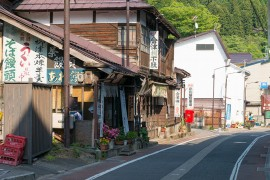 5 Reasons To Visit Tadami Line's Yanaizu Town