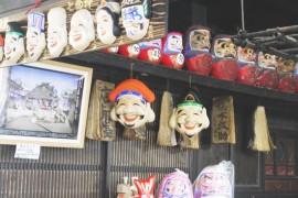 History Of Dekoyashiki Craft District