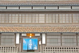 Stumbling upon Traditional Japan in Nanokamachi-dori