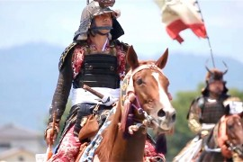 Traditional Horseback Samurai Parade