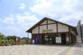 Getting To Iizaka Onsen By Train