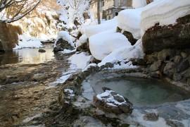 Rotenburo Heaven – Private Open-air Baths In Fukushima