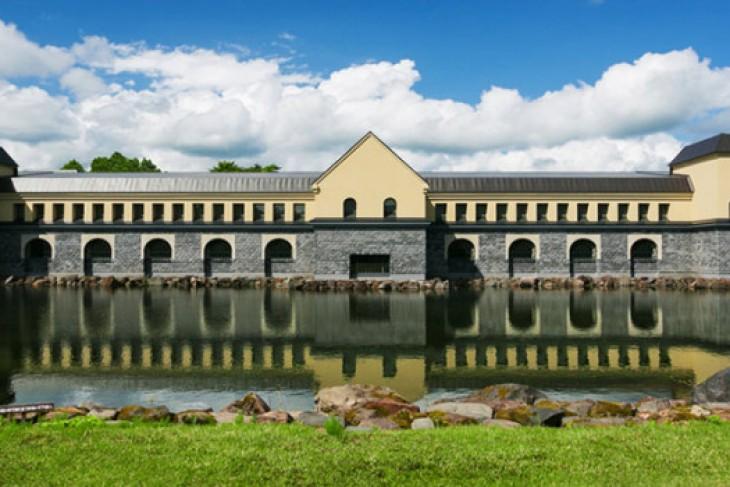 Salvador Dali Art Museum in Stunning Japanese National Park