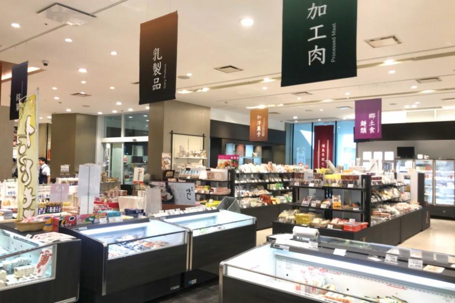 Fukushima Prefecture Souvenir Shop