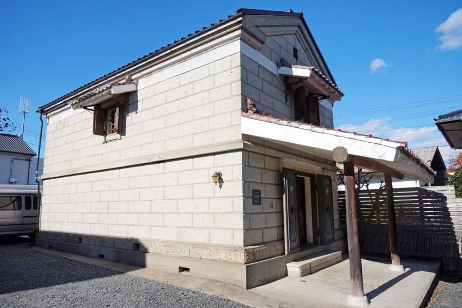 Nomaoi Street Meijo Hall