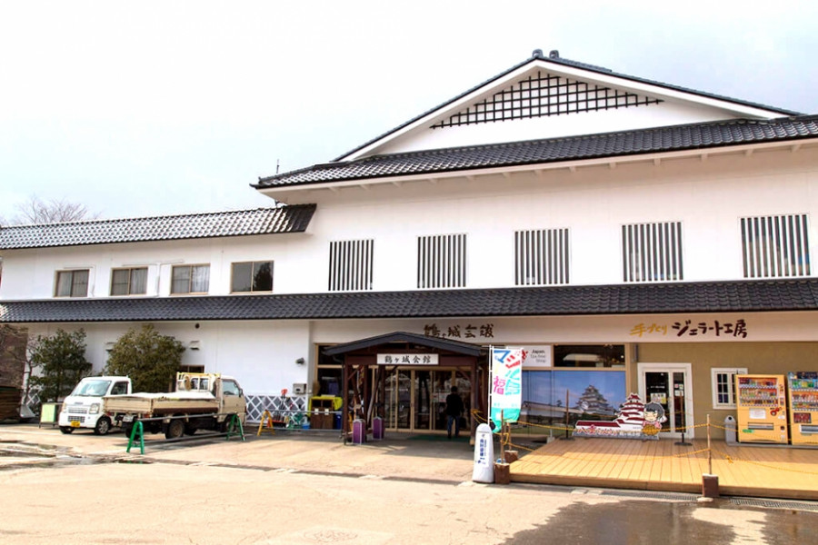 Day Trip in Aizu-Wakamatsu City