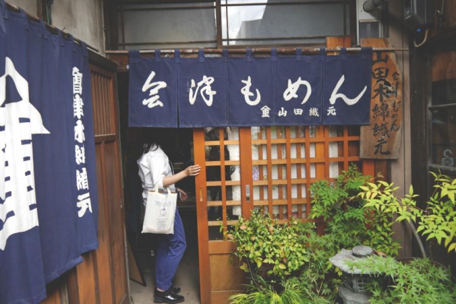 Yamada Momen Cotton Mill