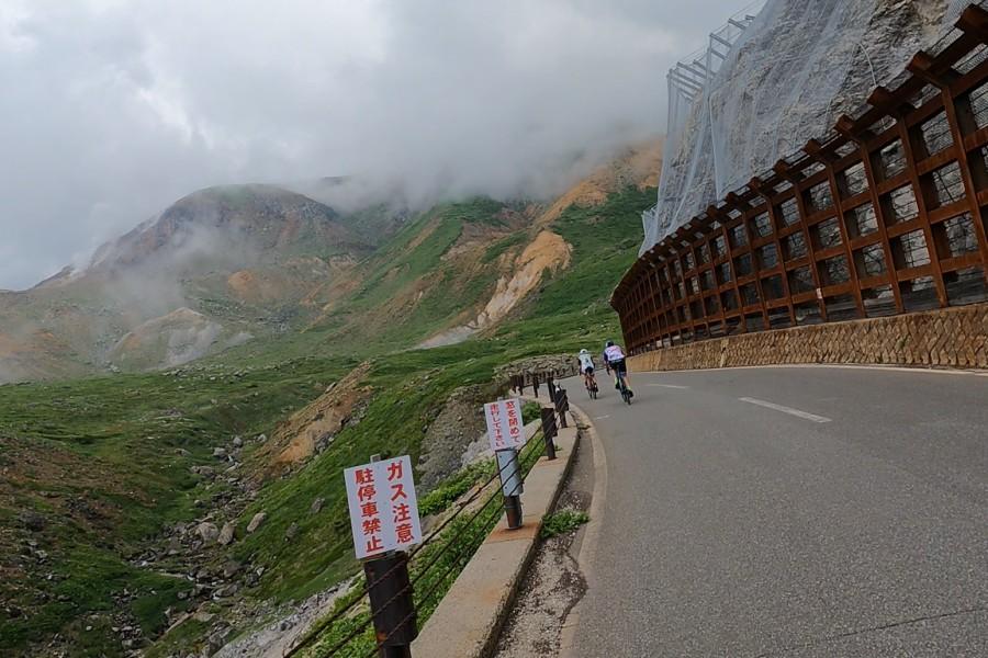 Bandai-Azuma Skyline Cycling Route