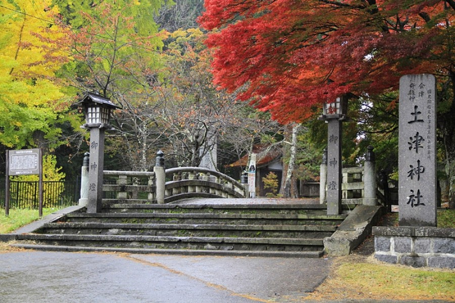 Hanitsu Shrine