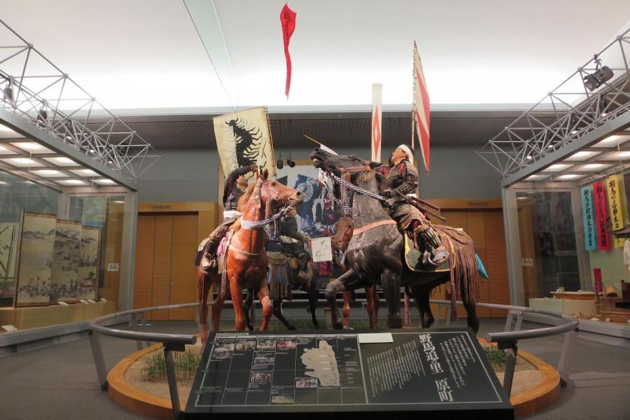 미나미소마시 박물관
