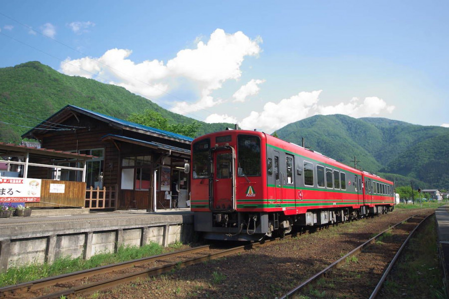 Ashinomaki-Onsen Station
