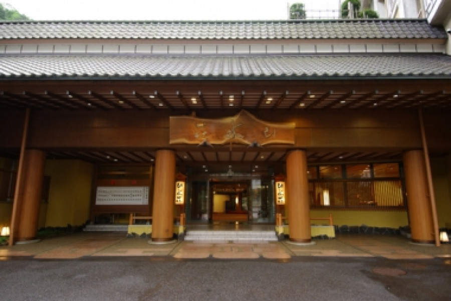 山水荘酒店