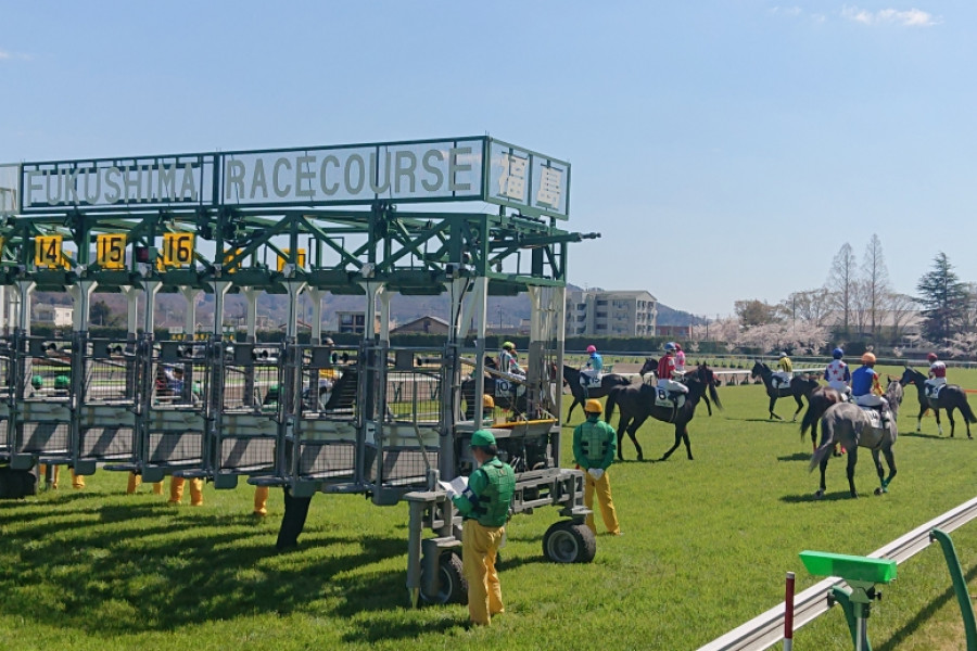 JRA Fukushima Racecourse