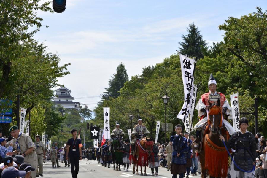Aizu Festival
