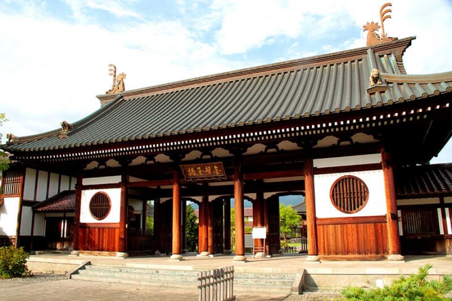 Samurai Spirit Experience