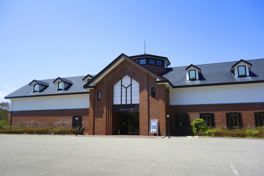 Mt. Bandai Eruption Memorial Museum