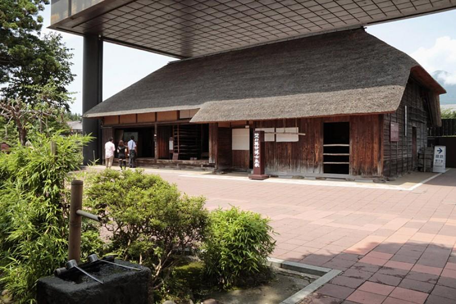 Hideo Noguchi Memorial Museum