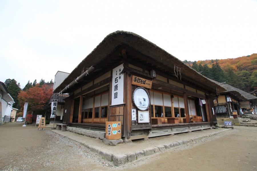 Ishiharaya