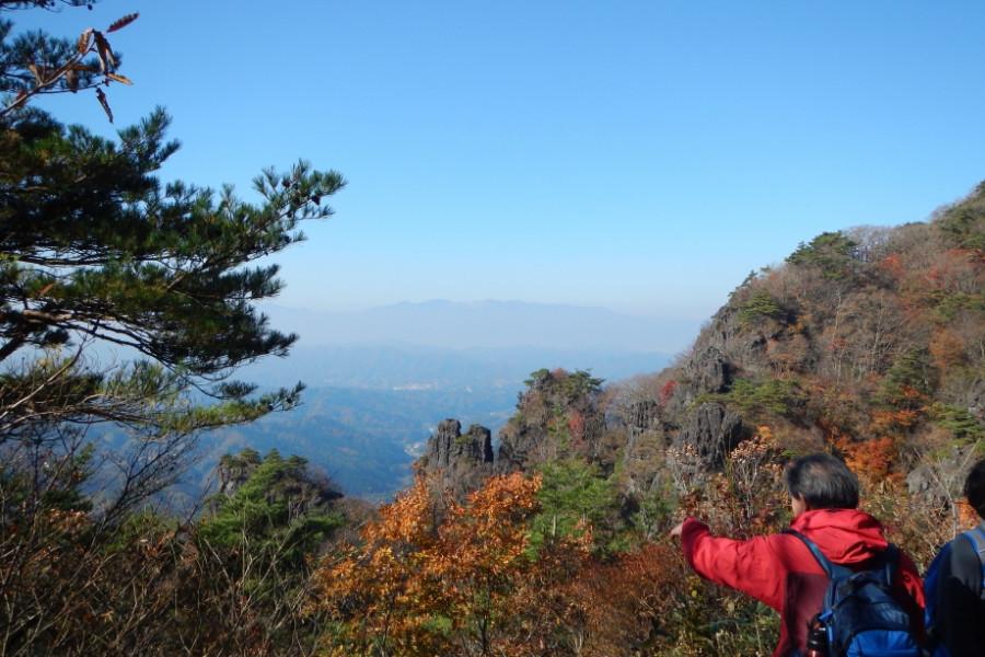 Trekking: Núi Ryozen
