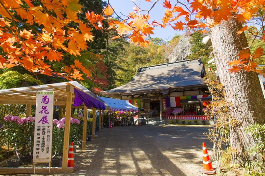 Yamamoto Fudoson Temple
