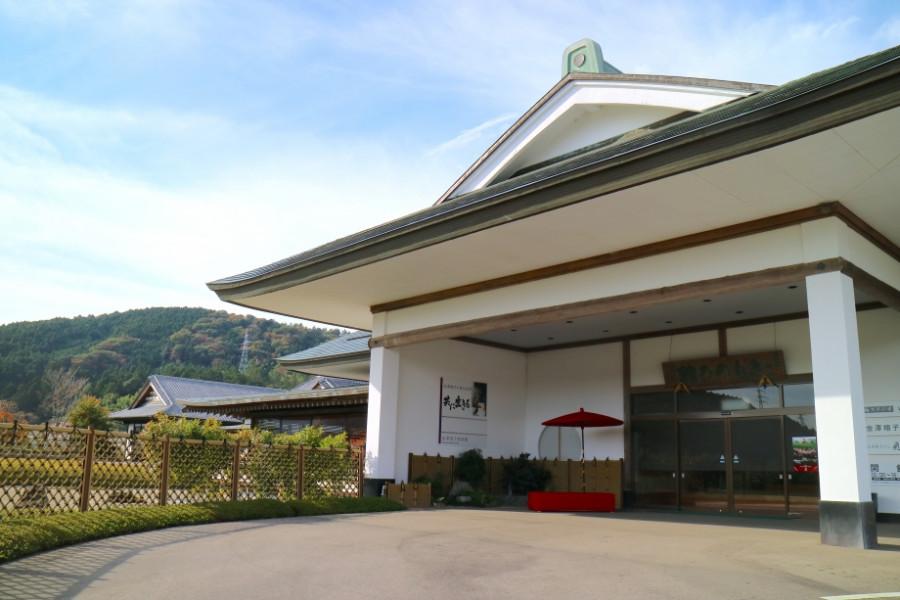 金泽翔子美术馆